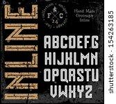 handmade retro font. sans serif ... | Shutterstock .eps vector #154263185