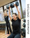 athlete woman exercise lifting... | Shutterstock . vector #154271141