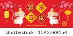 chinese new year 2020. year of... | Shutterstock .eps vector #1542769154