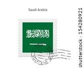 saudi arabia flag postage stamp ... | Shutterstock . vector #154280921