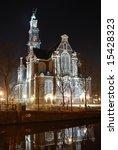 Westerkerk Church At Night ...