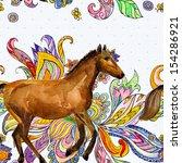 nature seamless texture...   Shutterstock . vector #154286921