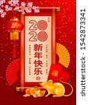 chinese new year 2020 greeting... | Shutterstock .eps vector #1542873341