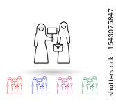 industrial action  muslim...