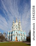 Smolny A Cathedral In Morning...
