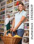portrait of female customer... | Shutterstock . vector #154328639