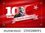 turkish republic founder... | Shutterstock .eps vector #1543288091