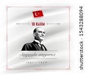 turkish republic founder... | Shutterstock .eps vector #1543288094