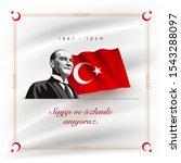 turkish republic founder... | Shutterstock .eps vector #1543288097