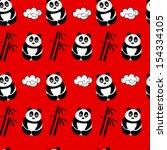 red panda background   Shutterstock .eps vector #154334105