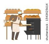 vector illustration of baker in ... | Shutterstock .eps vector #1543425614