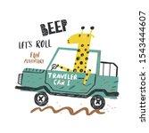 car and cute giraffe vector... | Shutterstock .eps vector #1543444607