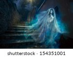 la llorona  mexican scary ghost ... | Shutterstock . vector #154351001