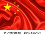 China Waving Flag 3d...