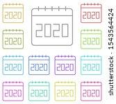 calendar  2020 multi color icon....
