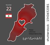 Lebanon  November 22  Happy...