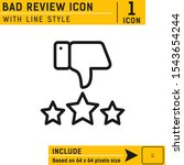 bad review icon with an...