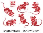 new year 2020 rat. red rats... | Shutterstock .eps vector #1543947224