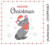 merry christmas and happy new... | Shutterstock .eps vector #1543993367