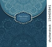 beautiful invitation with lace... | Shutterstock . vector #154405841