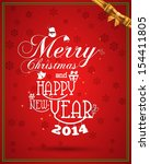 christmas typographic label for ... | Shutterstock .eps vector #154411805