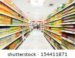 empty supermarket aisle motion... | Shutterstock . vector #154411871