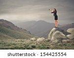 career woman looking with... | Shutterstock . vector #154425554