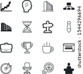 company vector icon set such as ... | Shutterstock .eps vector #1544296694
