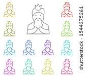 history  king multi color icon. ...