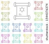 history  papyrus multi color...