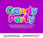 vector creative banner candy... | Shutterstock .eps vector #1544455127