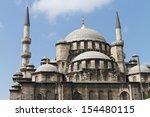 Eminonu New Mosque  Istanbul ...