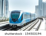 Small photo of DUBAI, UAE - NOVEMBER 14 - The construction cost of the Dubai Metro project has shot up by about 80 per cent from the original US$ 4.2 billion to US$ 7.6 billion