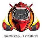 hockey goalie | Shutterstock .eps vector #154558394