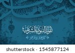 arabic islamic calligraphy... | Shutterstock .eps vector #1545877124