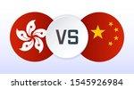 hong kong vs china flags flat... | Shutterstock .eps vector #1545926984