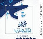 arabic calligraphy islamic...   Shutterstock .eps vector #1545943031