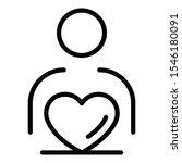 love celebrity icon. outline... | Shutterstock .eps vector #1546180091