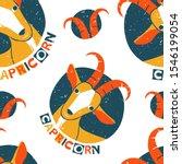 capricorn seamless pattern....   Shutterstock .eps vector #1546199054
