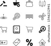 market vector icon set such as  ... | Shutterstock .eps vector #1546212941