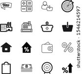 market vector icon set such as  ... | Shutterstock .eps vector #1546214597