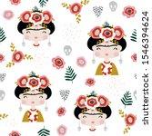 seamless childish pattern frida ... | Shutterstock .eps vector #1546394624
