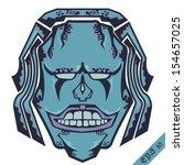 smiley stone monster shirt... | Shutterstock .eps vector #154657025