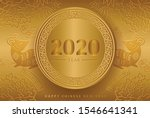 happy chinese new year 2020... | Shutterstock .eps vector #1546641341