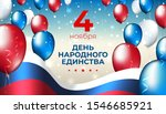 banner national unity day of... | Shutterstock .eps vector #1546685921