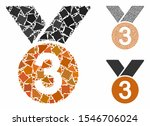bronze medal composition of... | Shutterstock .eps vector #1546706024