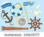 set of sailor icon | Shutterstock .eps vector #154670777
