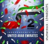 2 december uae national day... | Shutterstock .eps vector #1546820291