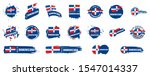 vector set of flags of... | Shutterstock .eps vector #1547014337