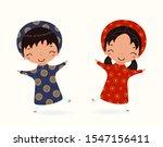hand drawn vector illustration...   Shutterstock .eps vector #1547156411